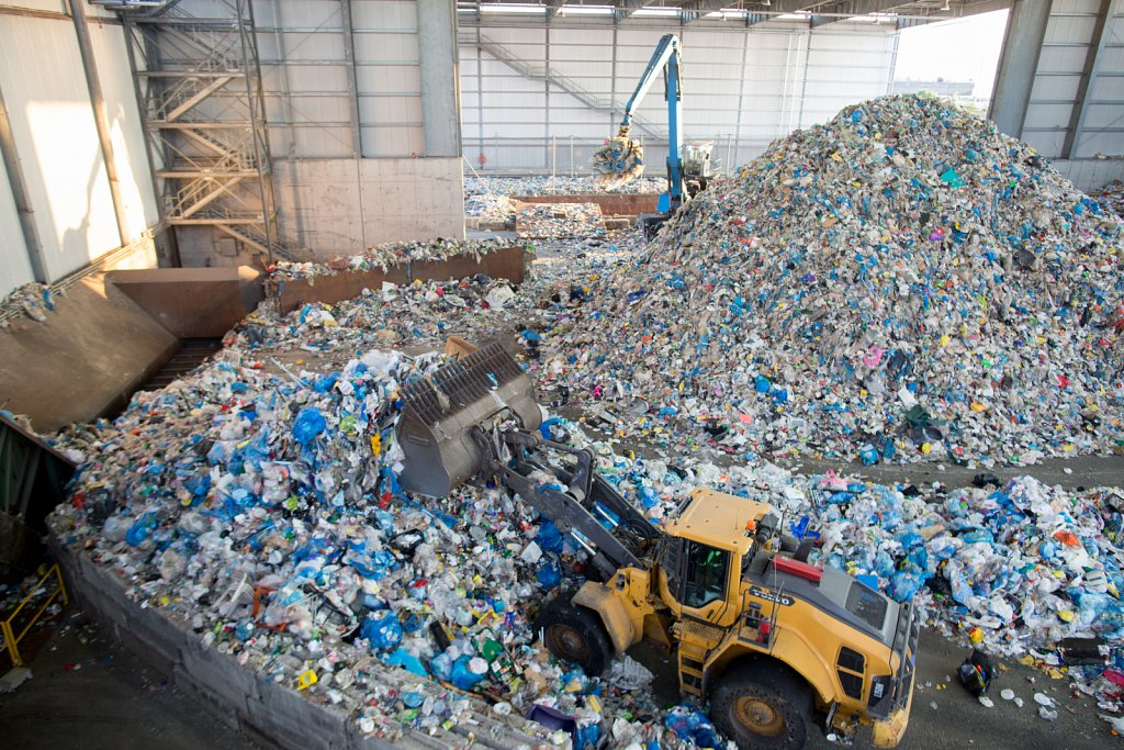 Sims Recycling Center
